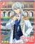 (Invitation) Wataru Hibiki