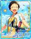 (Sohoku's High Cadence) Sakamichi Onoda