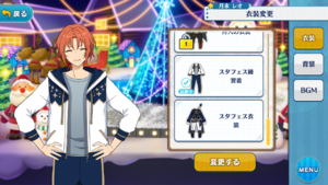Leo Tsukinaga StarFes Practice outfit
