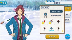 Mao Isara Student Uniform (Winter, Third Year) Outfit