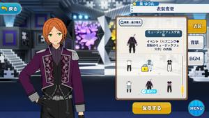 Yuta Aoi Music Festa Outfit