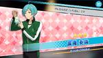 (Hospitalization) Kanata Shinkai Scout CG