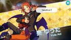 (Mischievous Bat) Yuta Aoi Scout CG