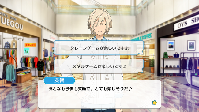 Bounce! Hearts and Flowers Bloom--Mall Live Eichi Tenshouin Special Event 2