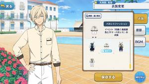 Eichi Tenshouin Vacation Fashion Outfit