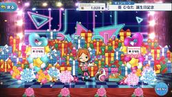 Hinata Aoi Birthday 2017 1k Stage