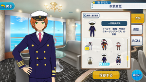Hinata Aoi Captain for a Day Outfit