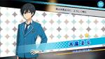 Hokuto Hidaka (Card) Scout CG