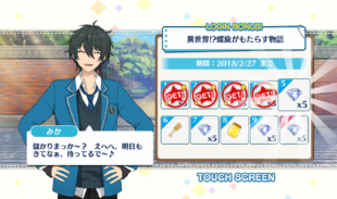 Last Period Collaboration Day 4 Login Preview