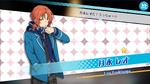 Leo Tsukinaga (Card) Scout CG