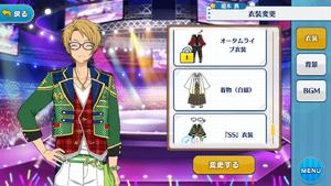 Makoto Yuuki SS Outfit