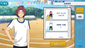 Mao Isara Sports Festival Uniform Outfit
