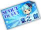 Ra*bits & AKATSUKI Unit Collection Hajime Scouting Ticket