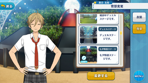 Tomoya Mashiro Summer Uniform Outfit