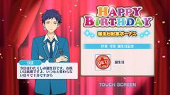 Yuzuru Fushimi Birthday