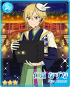 (Full Moon Night's Willpower) Nazuna Nito