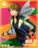 (Green Shooting Star) Midori Takamine