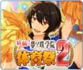 Fight! Yumenosaki Academy Sports Festival 2