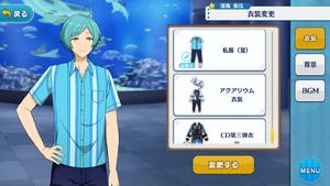 Kanata Shinkai Own Clothes (Summer) Outfit