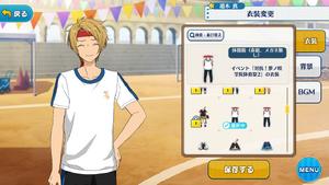 Makoto Yuuki PE Uniform (Red Team + No Glasses) Outfit
