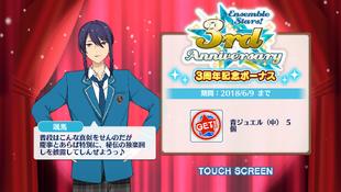 Souma Kanzaki 3rd Anniversary