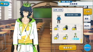 Tsumugi Aoba Today's Protagonist (Crown) Outfit