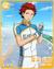 (Bicycle and Assistance) Kuro Kiryu