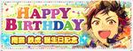 Tetora Nagumo Birthday 2019 Banner