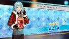 (Holy Santa) Hajime Shino Scout CG