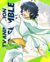 (Switch's Happiness) Tsumugi Aoba Frameless