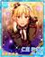 (Tears and Smiles) Nazuna Nito