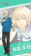 2nd Anniversary Eichi Tenshouin 640x1136