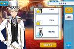 Arashi Narukami Phantom Thief Outfit