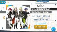 Eden Panel Rally 3
