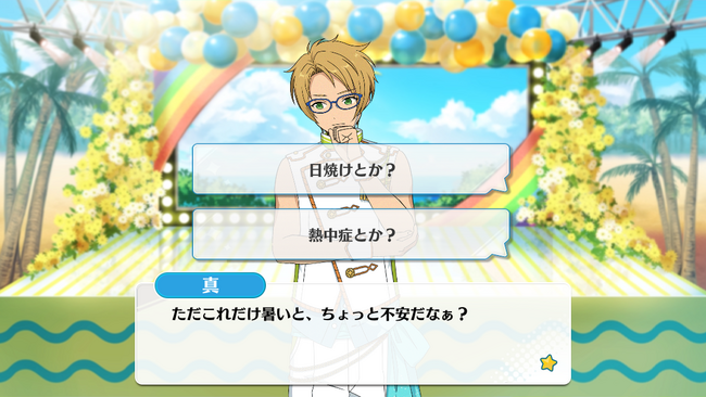 Kiseki☆The Preliminary Match of the Summer Live Makoto Yuuki Special Event 3