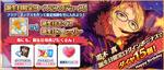 Makoto Yuuki Birthday 2019 Twitter Banner