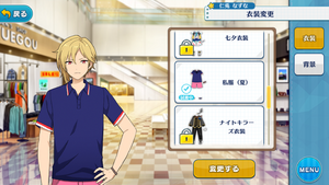 Nazuna Nito Holiday Outfit