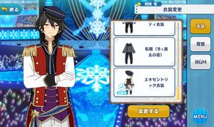 Rei Sakuma Eccentric Outfit