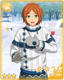 (Battle on the Snow) Yuta Aoi