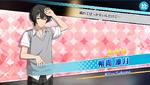 (Everyday Activities) Ritsu Sakuma Scout CG