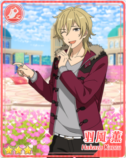 (Flowers and Sightseeing) Kaoru Hakaze