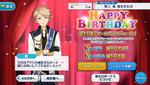 Arashi Narukami Birthday 2017 Campaign