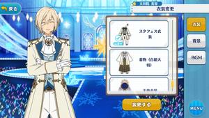 Eichi Tenshouin StarFes Outfit