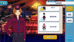 Hinata Aoi Easter Outfit