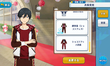 Hokuto Hidaka Training Wear (Chocolat Fes) Outfit