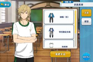 Kaoru Hakaze PE Uniform