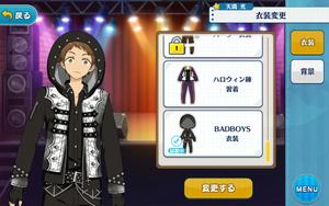 Mitsuru Tenma BADBOYS Outfit