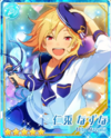 (Doll's Singing Voice) Nazuna Nito
