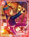 (Eccentric Secret) Natsume Sakasaki