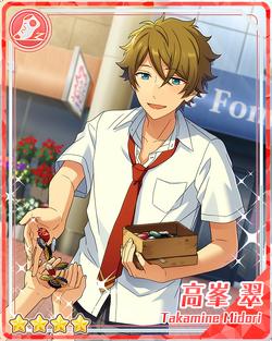 (King of Vegetables) Midori Takamine